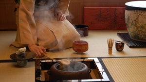 Tondaya Tea Ceremony 1